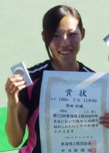 須田、100mシーズンベストで2位