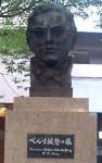 ペルリ提督像