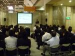 ifia2010の講演会場