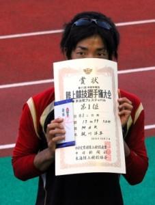 15m99(優勝・大会新)